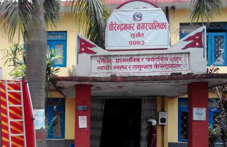कर्णाली प्रदेशको राजधानी वीरेन्द्रनगरमा भदौ १ गतेदेखि ५ गतेसम्म निषेधाज्ञा