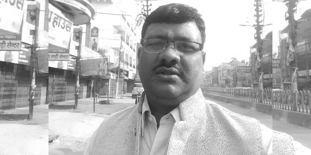 कोरोनाले  नेपाली कांग्रेसका जिल्ला उपसभापति सुवासचन्द्र गिरी को ज्यान लियो