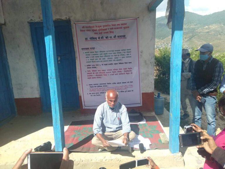 जुम्लाकाे बनबिटा मष्टाे थानकाे मन्दिर बाट डा के सीकाे १९ ओै सत्याग्रह शुरू