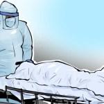 बर्दियाकाे बारबर्दिया नगरपालिका ३ का वडाध्यक्ष काेराेना  संक्रमितबाट मृत्यु