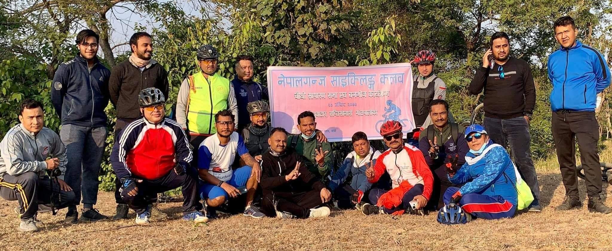 नेपालगन्ज साइक्लिङ्ग क्लब बाँकेले लुम्बिनी प्रदेश स्तरीयसाइक्लिङ्ग प्रतियोगिता गर्ने