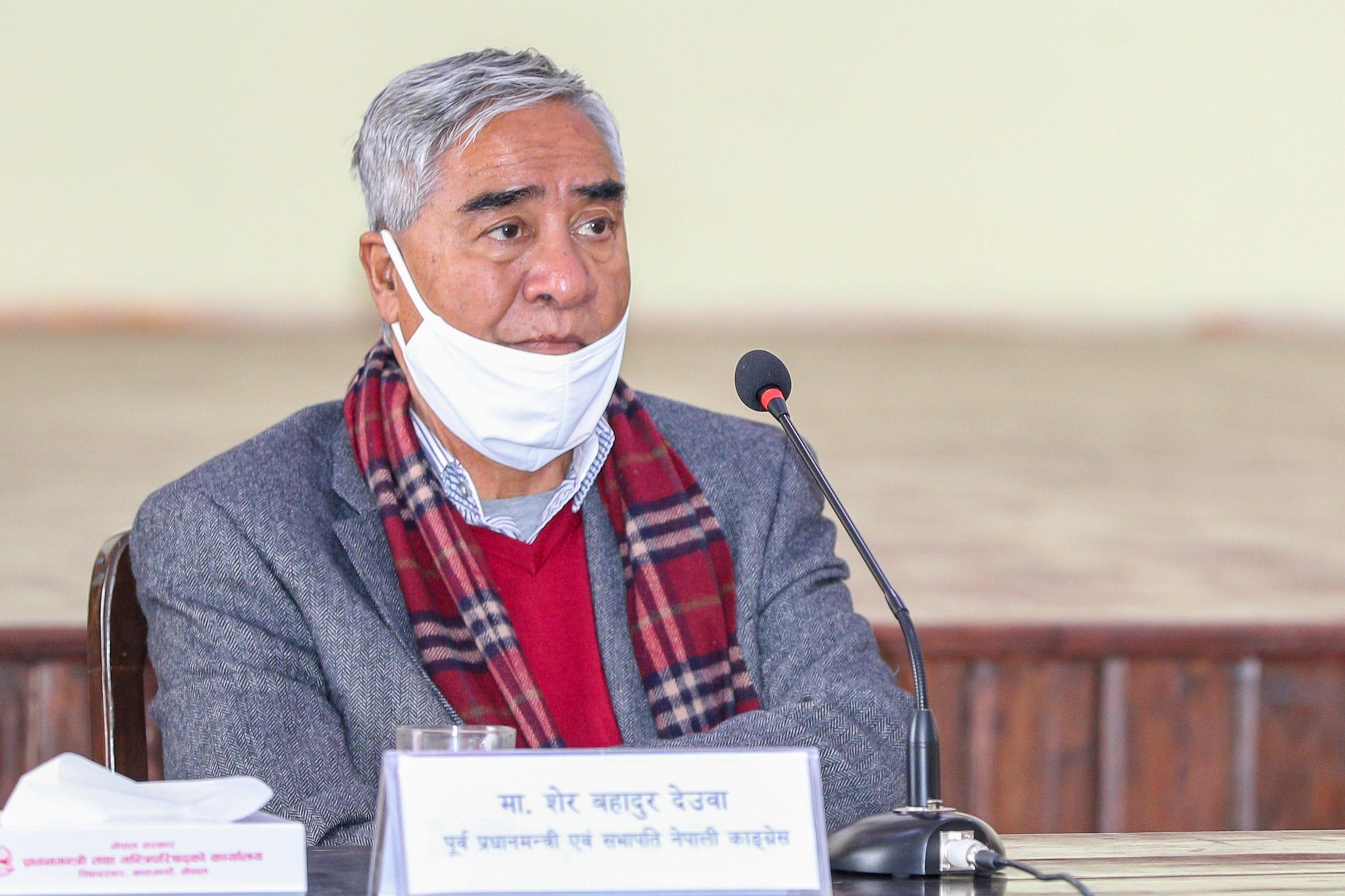 प्रमुख प्रतिपक्षी दल नेपाली कांग्रेसका सभापति शेरबहादुर देउवा सर्वदलीय बैठकको बिचबाटै बाहिरे