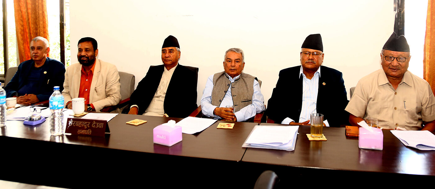 नेपाली कांग्रेसले आन्दोलनका कार्यक्रम घोषणा   पुस २५ गते कांग्रेसले प्रदेशसभा क्षेत्रमा प्रदर्शन
