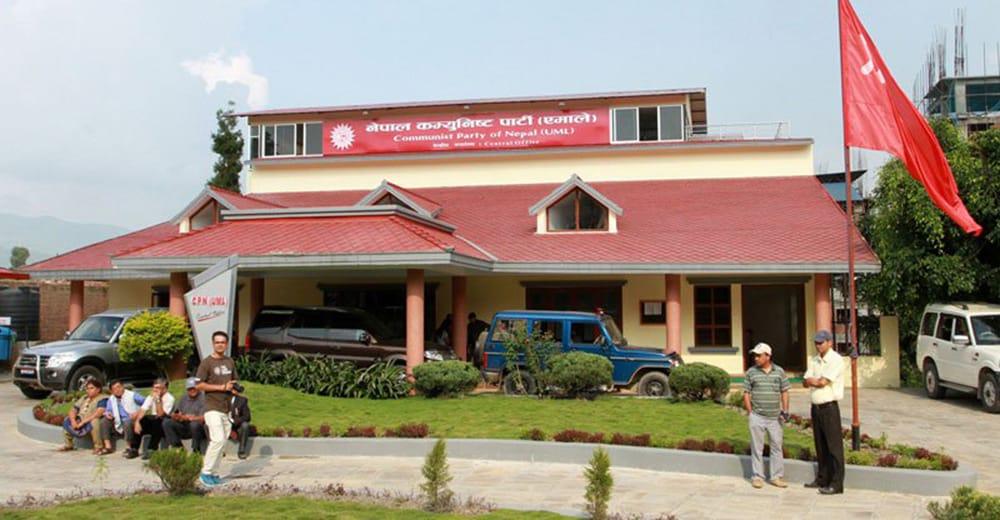 एमाले संसदीय दलको विधान नै छैन नेपाल पक्षका ४० सांसदलाई कारबाही गर्ने