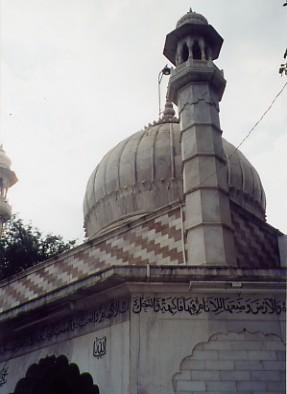 Qamar Ali Darvesh Dargarh , Shivpur Image.jpg
