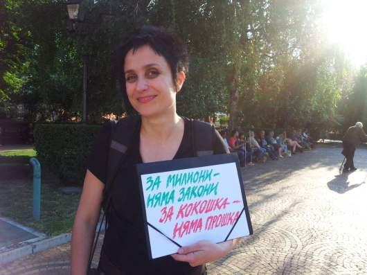 Флашмоб в подкрепа на ромите. София, 02 юли 2015. Снимка: CC-BY Светла Енчева.