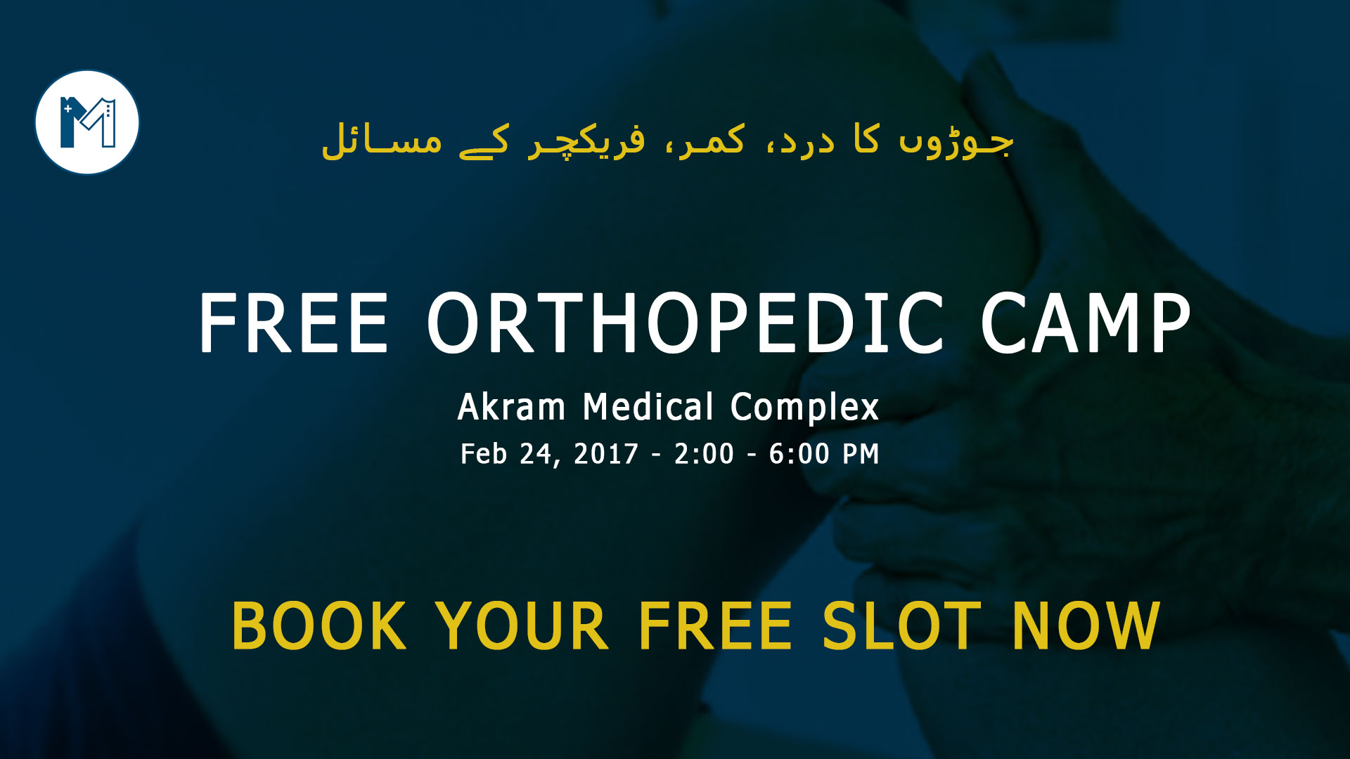 Free Orthopedic Camp