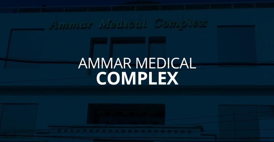 • Ammar Medical Complex