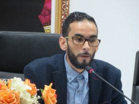 Prof. Ghailani Abdellatif