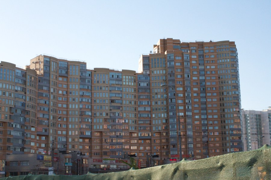 Speculations, Photo 180, Bilayevo, Moscow, 2014