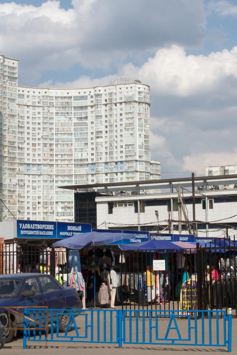 Speculations, Photo 193, Yugo-Zapedne, Moscow, 2014