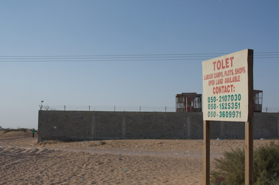 Speculations, Photo 25, Labor camp, Sharjah, 2009