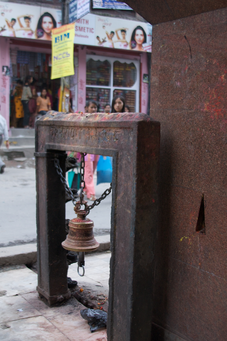 Speculations, Photo 9, Kathmandu, 2008