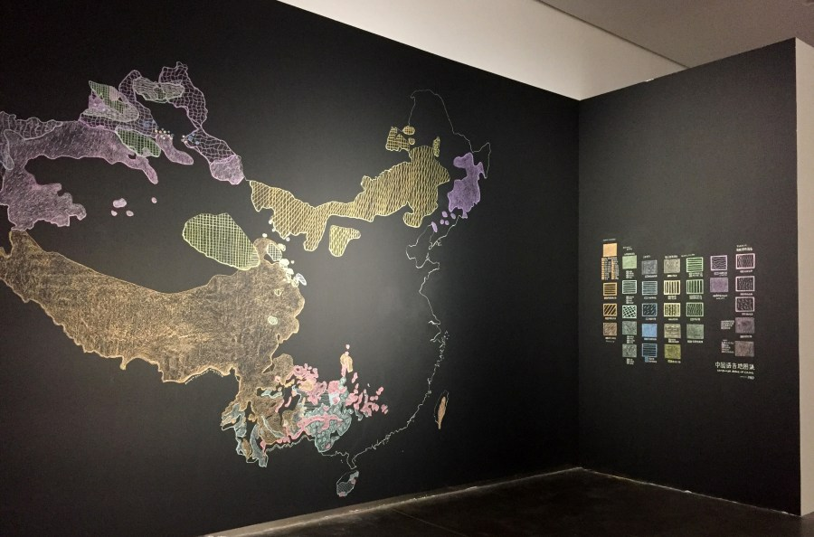 Mariam Ghani, It takes a thousand years..., chalk drawing, installation view, 2018
