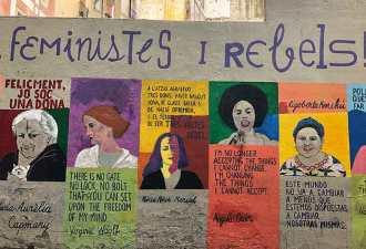 8M: mi feminismo y el de todas mis compañeras