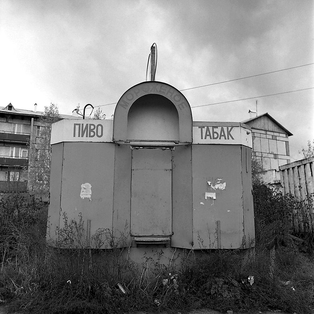 Kungur, Russia.