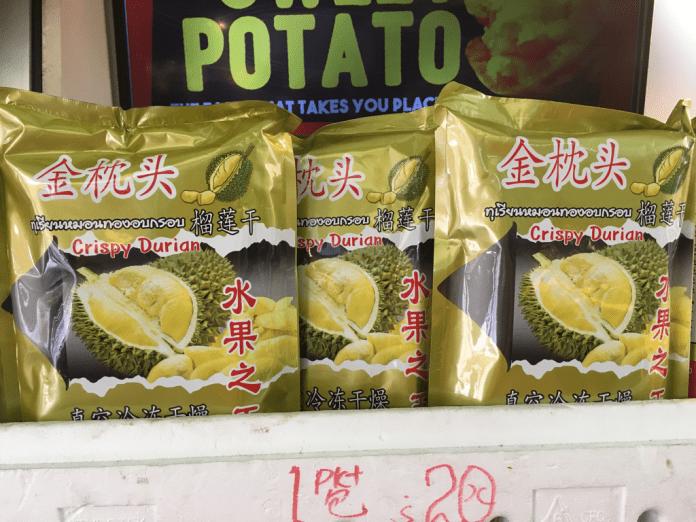 Stinkande frukten Durian