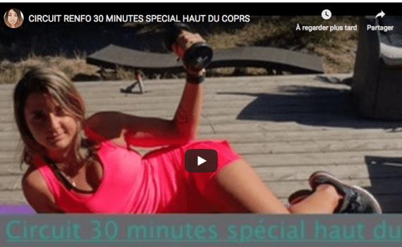 Video exercices haut du corps