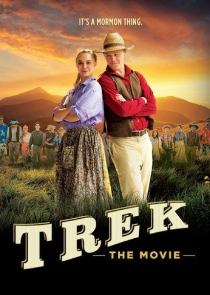 Trek The Movie