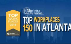 AJC Top Workplaces 2018