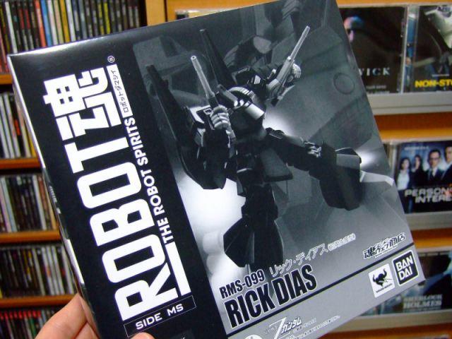 robotsoul_dias01