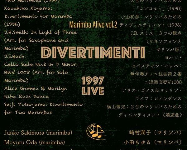 DIVERTIMENTI - Marimba Alive! vol.2