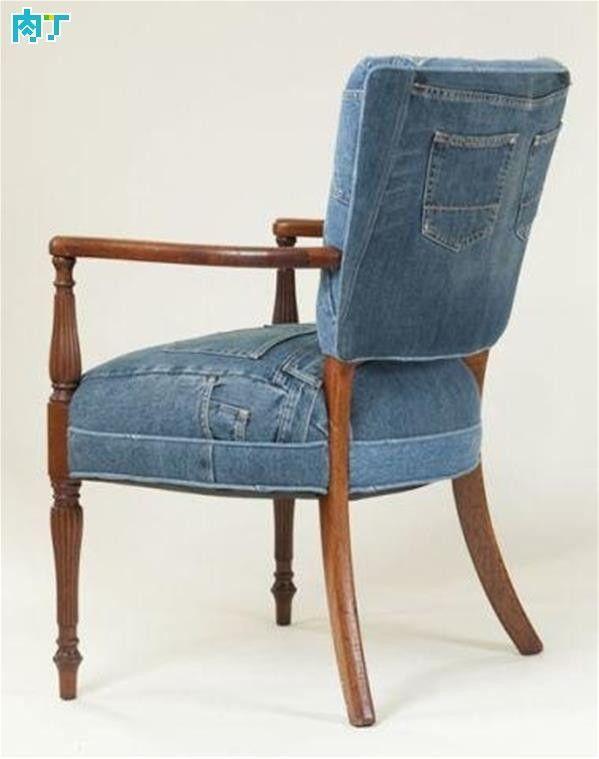 ideas-para-reciclar-jeans-40