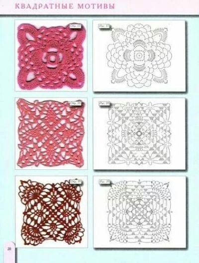Ideas para hacer mantas a crochet 6
