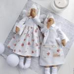 Tilda muñeca de tela en pijama