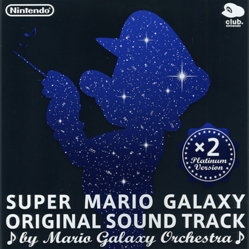 Image result for super mario galaxy album