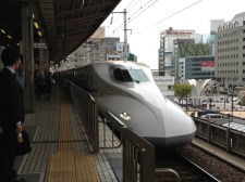 """Shinkansen"" : Japanese Express Train / TGV Japonais"