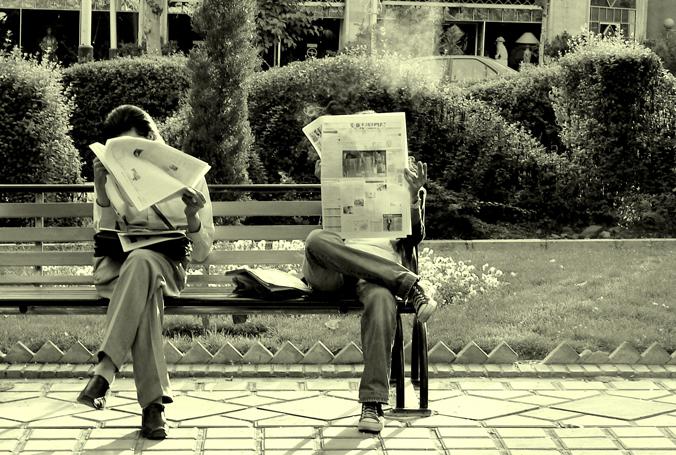 Untitled by Hamed Saber via Flickr