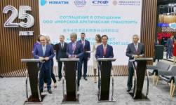 COSCO SHIPPING, NOVATEK, Sovcomflot And Silk Road Fund Enters An Agreement Concerning Maritime Arctic Transport LLC