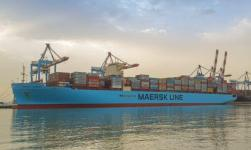 Maersk Introduces Digital Product For Customers To Make Bookings Easily