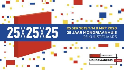 25 x25 x25-Mondriaanhuis-tentoonstelling 2019-2020