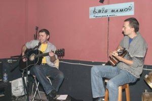 primii bani din muzică studio Madu Big Mamou