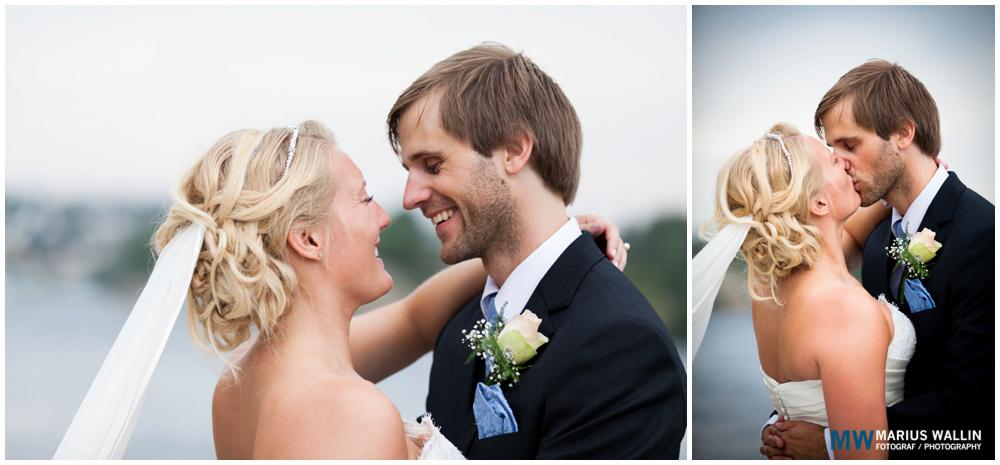 Bryllupsfotograf Sarpsborg og Fredrikstad Marius Wallin_0090