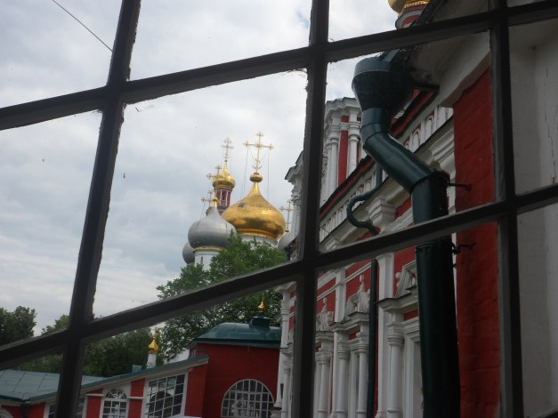 Moscow convent