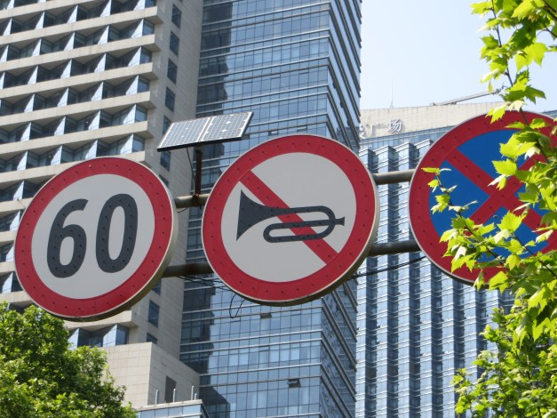 This must be the most disregarded sign on earth. Chinese streets and highways are a constant blare of horns, horns, and horns. This sign was just outside our hotel and I can assure you the sign has no impact on drivers' behavior. None whatsoever.