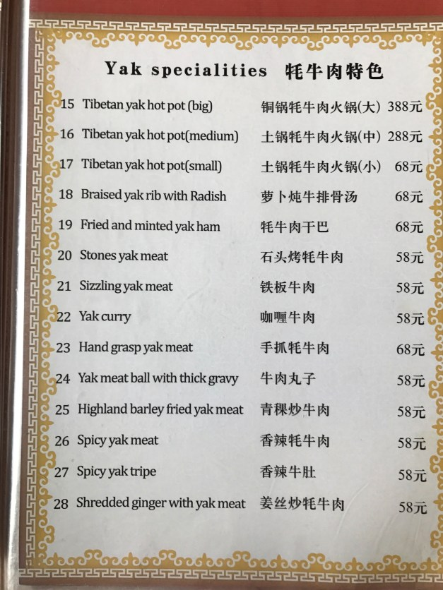 Didn't believe me about how central yaks are? This was a page from the menu at Three Brothers Cafe, our favorite restaurant. So yeah, yaks are big here. We ended up trying a few of them, including yak cheese, and they were OK, sometimes even good.