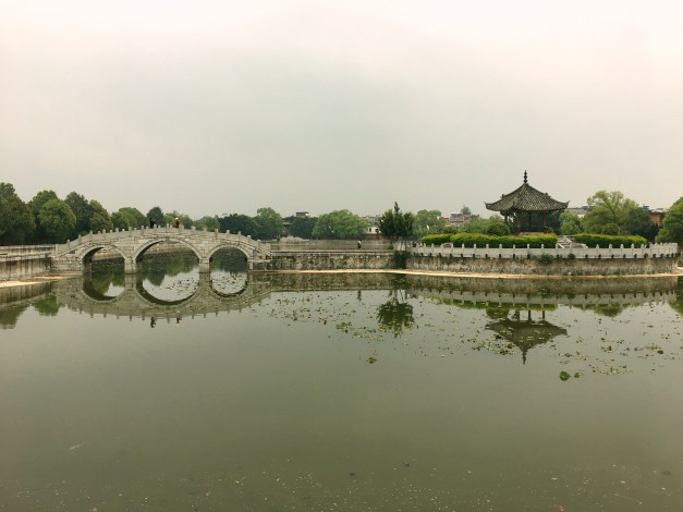 The Sea of Study in the Confucius Temple