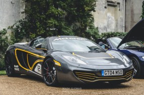 McLaren Wilton Wake Up