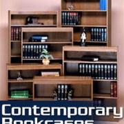 contemporaryBookcase