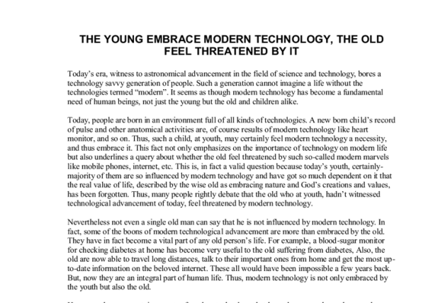 modern technology essays essays disadvantages of modern