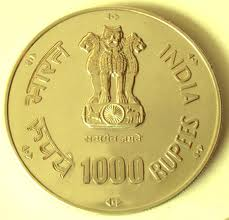 1000 rupees coin