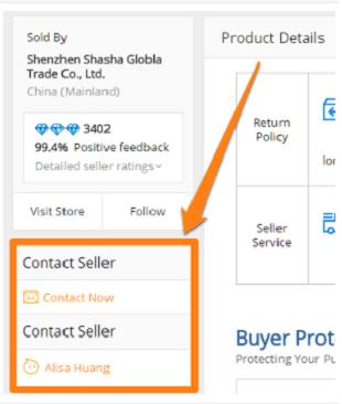 contact seller aliexpress