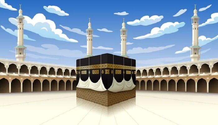 Tabungan Haji Syariah