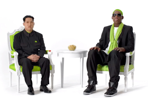 dennis-rodman-kim-jong-un-Wonderful-Pistachios-commercial