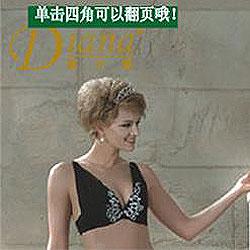 Una marca china de lencería utiliza el mito de Lady Di