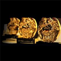 Los Premios Eficacia 2010 ya tienen finalistas